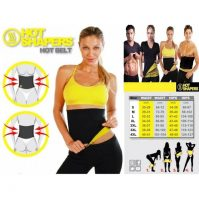 HOT SHAPER FITNESS BELT